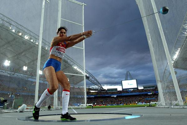Gold medal for Tatyana Lysenko of Russia in the women's hammer throw final  (Getty Images)