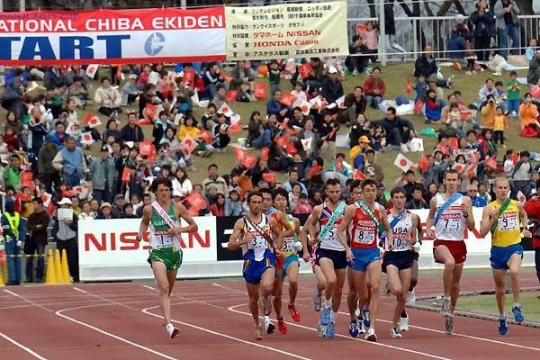 Start of 2006 Chiba International Ekiden (Hasse Sjögren)