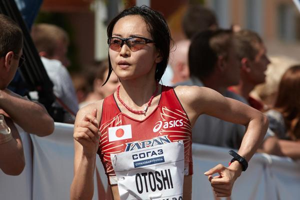 Japanese race walker Kumi Otoshi (Getty Images)