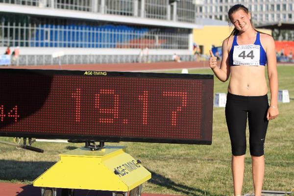 Alena Bugakova, winner of the Shot at the 2013 Russian Youth Championships (Lenar Rakhmatullin)