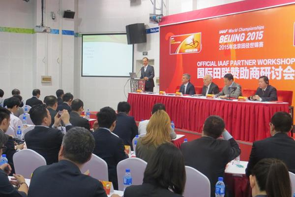 The IAAF Official Partner Workshop in Beijing (Organisers)