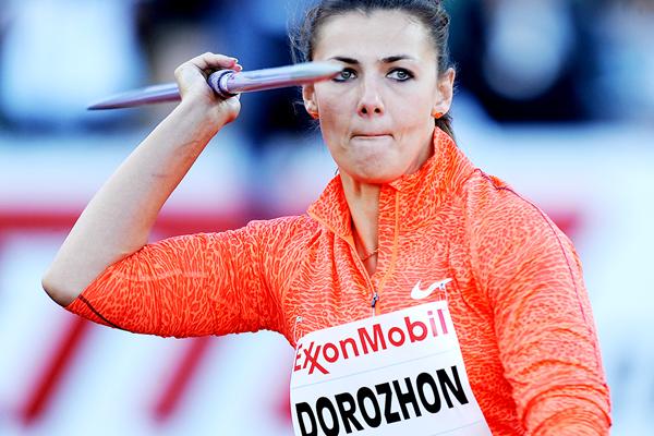 Marharyta Dorozhon, winner of the javelin at the IAAF Diamond League meeting in Oslo (Mark Shearman)