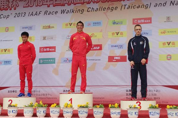 Li Jianbo on top of the podium in Taicang (Organisers)