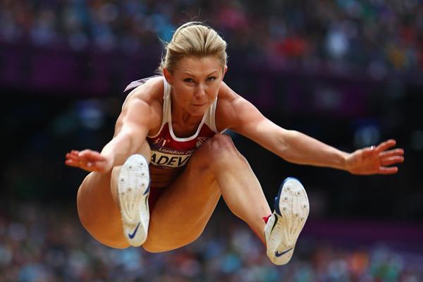 Ineta Radevica (Getty Images)