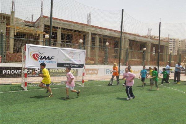 A Kids' Athletics competition in Cairo (IAAF)