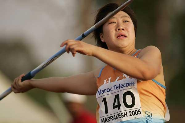 Li Zhang of China wins the Girls' Javelin Throw at the World Youth Championships (Getty Images)
