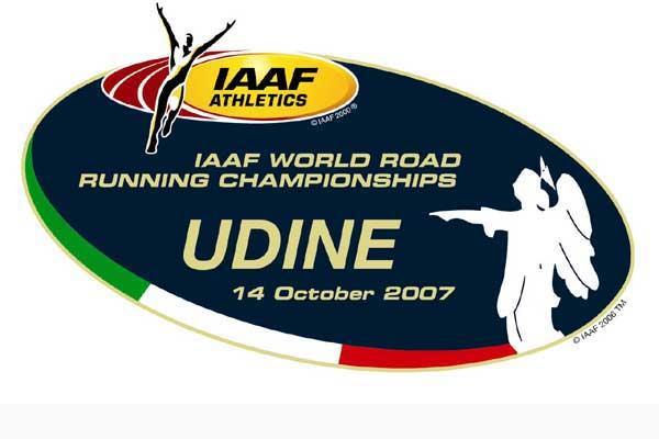 Udine 2007 logo (c)