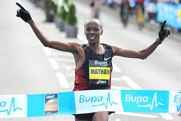 Martin Mathathi, Great North Run, 2011