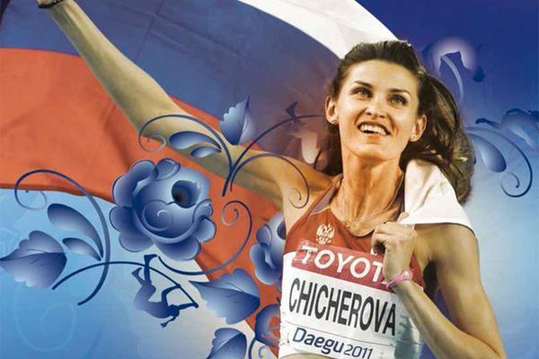 IAAF Statistics Book - Moscow 2013 (IAAF)