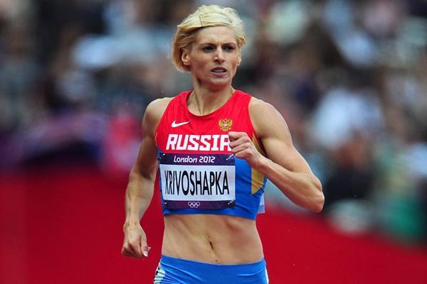 Antonina Krivoshapka (Getty Images)