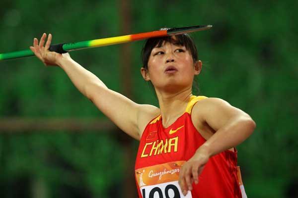 Li Lingwei (Getty Images)