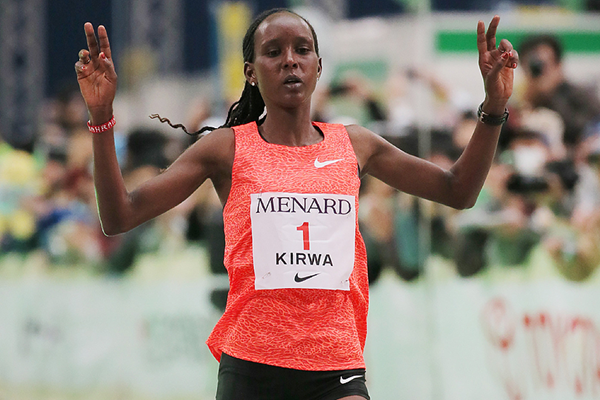 Eunice Kirwa wins the Nagoya Marathon (AFP / Getty Images)