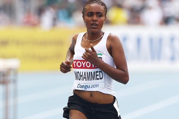 UAE distance runner Alia Saeed Mohammed (Getty Images)