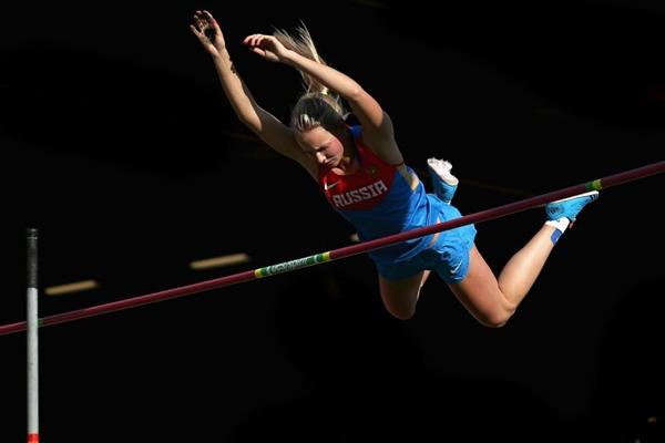 Alena Lutkovskaya in the pole vault at the IAAF World Junior Championships, Oregon 2014 (Getty Images)