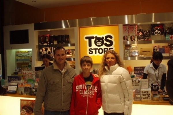 Constantina Dita (right), her son Rafael (centre) and coach Valeriu Tomescu (left) in Tokyo (Brendan Reilly)