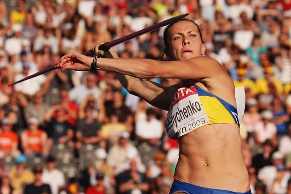 Hanna Melnychenko of Ukraine competes in the women's Heptathlon javelin throw (Getty Images)