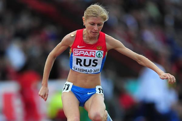 Russian steeplechaser Natalya Aristarkhova (Getty Images)