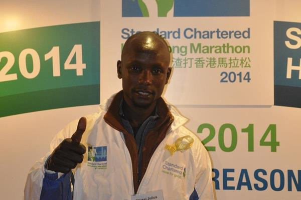 Julius Maisei at the pre-race press conference for the 2014 Standard Chartered Hong Kong Marathon (Organisers)