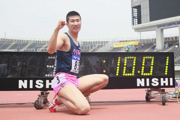 Yoshihide Kiryu after equalling the World junior 100m record (Yoichiro Funakoshi)