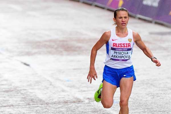 Tatyana Arkhipova (Getty Images)