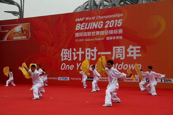 Dancers at the 'One Year to Go' ceremony for the IAAF World Championships, Beijing 2015 (IAAF / LOC)