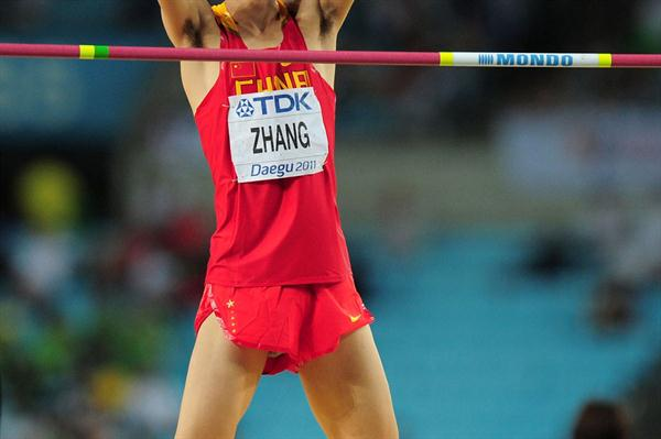 Guowei Zhang of China in action in the men's High Jump final (Getty Images)