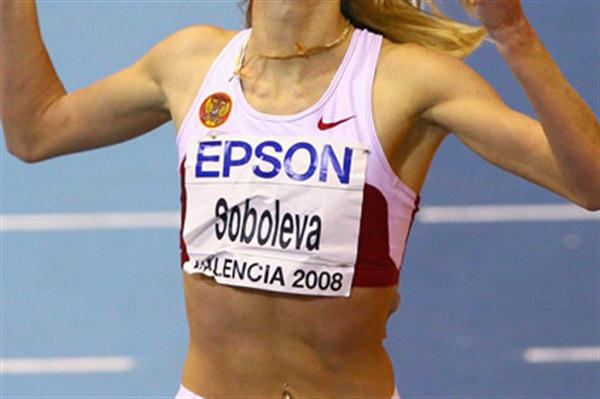 Yelena Soboleva crosses the finish line in first place in the women's 1500m (Getty Images)