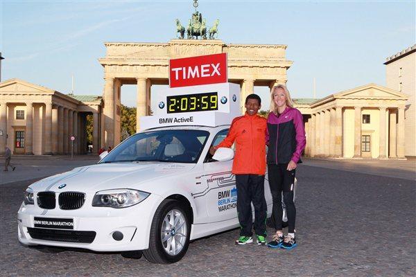Marathon World record holders Haile Gebrselassie and Paula Radcliffe at Berlin's Brandenburg Gate (Victah Sailer)