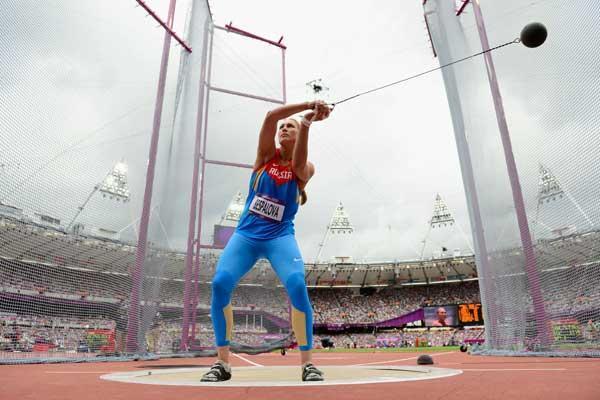 Mariya Bespalova (Getty Images)