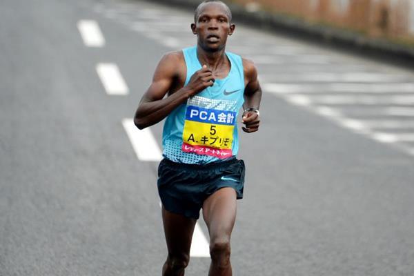 Abraham Kiplimo on his way to victory at the 2014 Beppu-Oita Marathon (Toshihide Higuchi (Getsuriku))