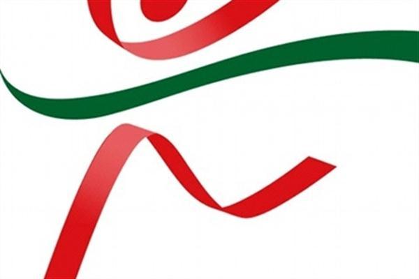 logo for the István Gyulai Memorial – Hungarian Athletics Grand Prix 2011 (Gyulai Memorial organisers)
