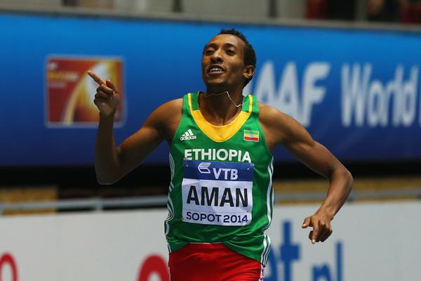 Mohammed Aman ()