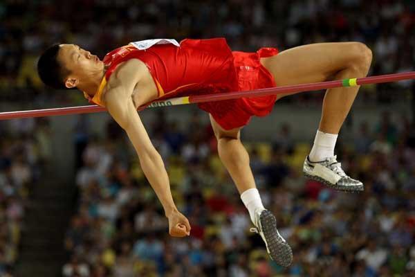 Guowei Zhang (Getty Images)