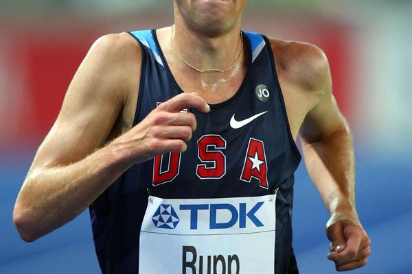 Galen Rupp of the United States competes in the men's 10,000m final in Berlin (Getty Images)