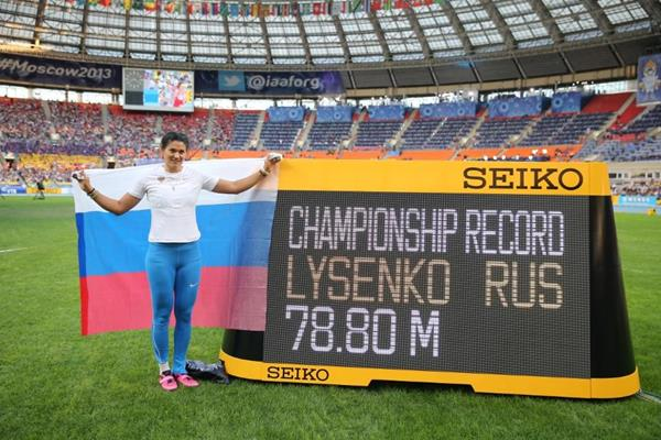 Tatyana Lysenko in the womens Hammer Throw final at the IAAF World Athletics Championships Moscow 2013 (Getty Images)