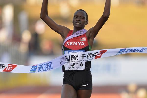 Emily Chebet clinches Kenya's victory at the 2013 Chiba International Ekiden (Kazuo Tanaka / Agence SHOT)