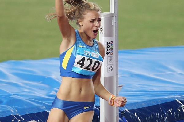 Yuliya Levchenko at the 2014 Youth Olympic Games (YOG LOC)