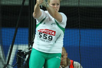 Eileen O'Keeffe of Ireland competes during the Women's Hammer Throw Final (Getty Images)