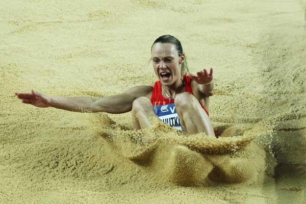 Veronika Shutkova (Getty Images)