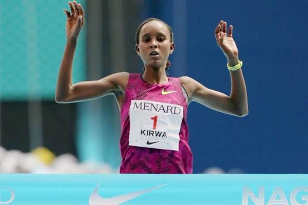 Eunice Kirwa wins the women's race (Getty Images)