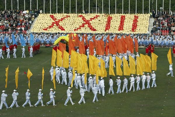Opening Ceremony in Cheboksary (Getty Images)