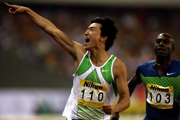 Liu Xiang after his come-from-behind win in Shanghai (AFP / Getty Images)