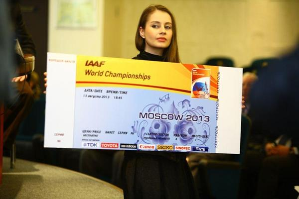 A giant promotional example of a Moscow 2013 spectator ticket is paraded during the IAAF / LOC Moscow 2013 press conference on 6 March 2013 (Moscow 2013 LOC)