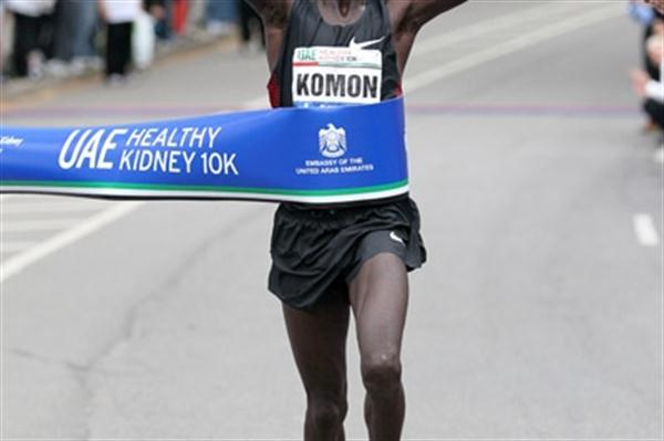 Leonard Patrick Komon shattering the Central Park 10Km record (Courtesy New York Road Runners)