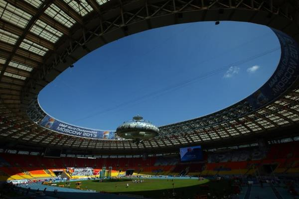 IAAF World Athletics Championships Luzhniki Stadium in Moscow 2013 (Getty Images)