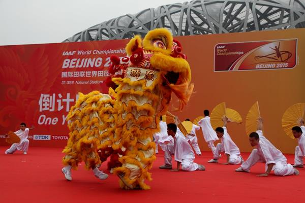 The 'One Year to Go' ceremony for the IAAF World Championships, Beijing 2015 (IAAF / LOC)