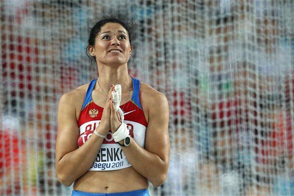 Tatyana Lysenko of Russia reacts after winning the women's hammer throw final  (Getty Images)