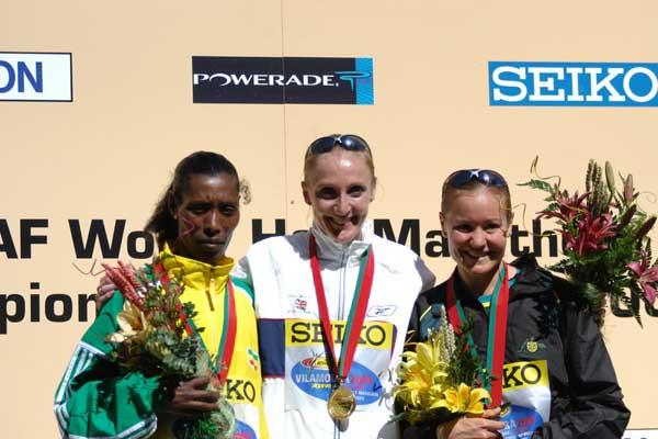 Women's Podium in Vilamoura (IAAF)