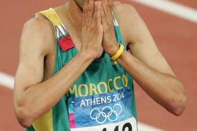 An emotional Hicham El Guerrouj after winning the 1500m gold (Getty Images)