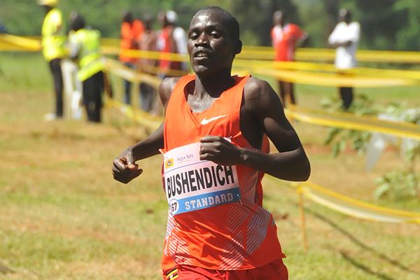 Mande Bushendich wins the junior men's race at the Ugandan Cross Country Championships (Namayo Mawerere)